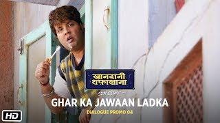 "Khandaani Shafakhana: ""Ghar Ka Jawaan Ladka"" - Dialogue Promo   Sonakshi, Varun, Badshah   2nd Aug"