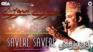 Savere Savere   Amjad Ghulam Fareed Sabri   complete official HD video   OSA Worldwide