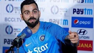 INDIA vs ENGLAND 1st ODI 2017 | Virat Kohli Pre-Match Press Conference