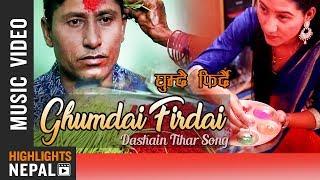 Ghumdai Firdai - New Dashain Tihar Song 2017/2074 | Razen Adhikari Ft. Sachin Bogati