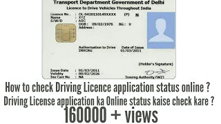 How to check Driving license status in India Videos - 9tube tv
