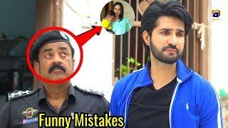 Munafiq Episode 53 | Funny Mistakes | Munafiq Episode 54 Teaser | Har Pal Geo