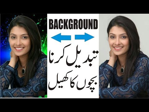how to remove image background without skills background eraser
