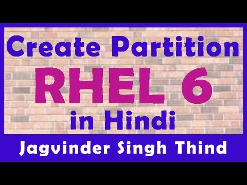 Create Disk Partition in Linux - RHEL 6 in Hindi