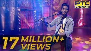 Kamal Khan | Live Performance | Voice Of Punjab Chhota Champ 4 | PTC Punjabi
