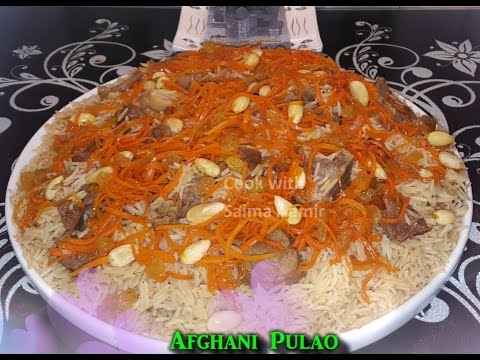 Afghani Pulao افغانی پلائو / Cook With Saima