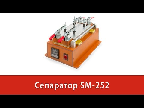 Как отклеить стекло от дисплея с помощью сепаратора SM-252
