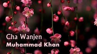 Muhammad Khan - Cha Wanjen - Sindhi Islamic Videos