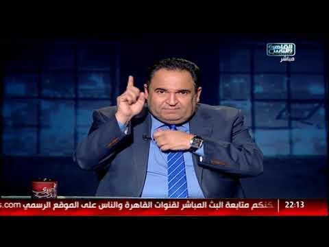 Xxx Mp4 المصري أفندي طفل الشروق استيراد الأرز نصائح للطبقة المتوسطة 3gp Sex