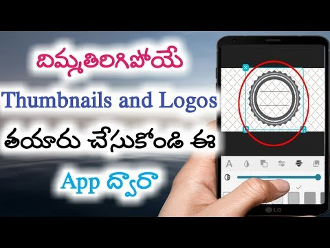 how to create thumbnail and logo for youtube videos in telugu | kiran youtube world