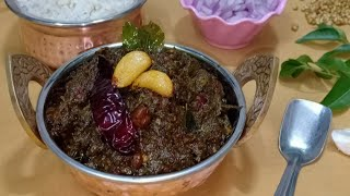 Andhra Special Gongura Pachadi   Gongura Recipes   Sorrel Leaves Chutney   Andhra Pachadi