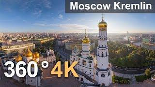 360° Moscow Kremlin. 4К aerial video