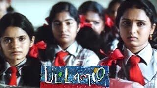 Pattalam   Pattalam Tamil Movie Scenes   Arun hates to see his father   Nadhiya dismissed a teacher