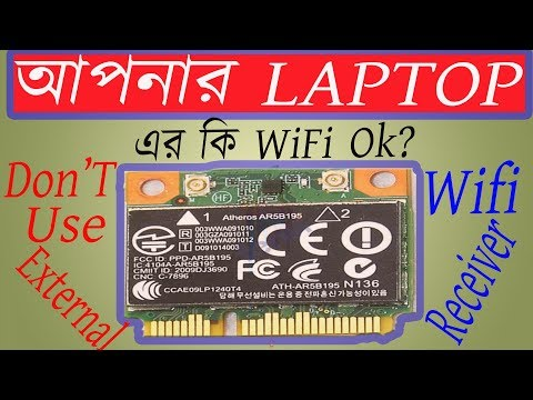 How to Replace/Install/Change/Upgrade a Laptop Wifi Card 🇧🇩