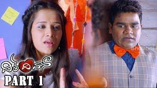 Dil Deewana Telugu Full Movie Part 1 || Raja Arjun Reddy, Abha Singhal, Dhanraj, Venu