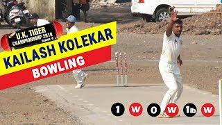 Kailash Kolekar 3 Wickets in an over | UK Tiger Championship 2019, Ghatkopar, Mumbai