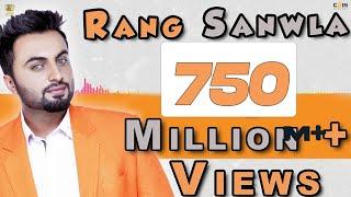 Rang Sanwla    Official Full Audio Song    Aarsh Benipal    Latest Punjabi Songs 2016