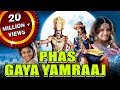 Phas Gaya Yamraaj Yamagola Malli Modalayindi Hindi Dubbed Full Movie Srikanth Meera Jasmine mp3