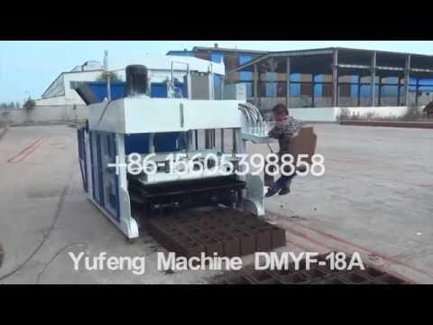 egg laying block making machine DMYF-18A hollow block machine
