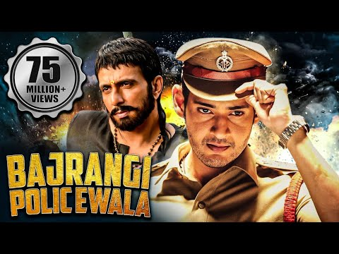 Xxx Mp4 Bajrangi Policewala 2016 Full Hindi Dubbed Movie Mahesh Babu Shruti Haasan 3gp Sex