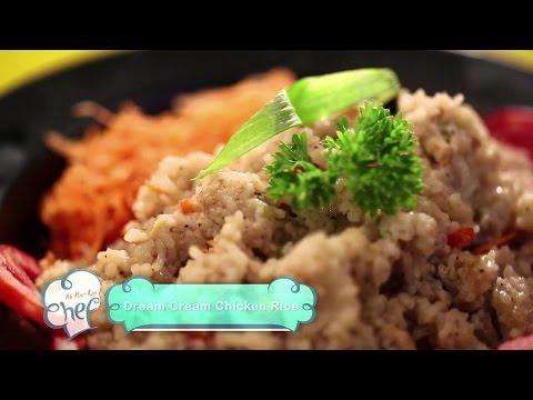 Dream Cream Chicken Rice - Gautam Mehrishi - Ab Har Koi Chef