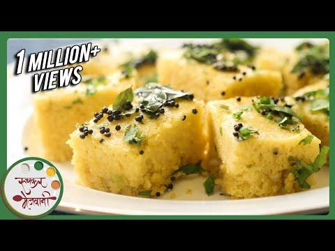 Dhokla   Recipe by Archana in Marathi   Easy Homemade Gujarati Snack   Instant Spongy Dhokla