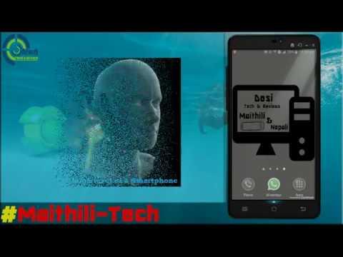 मैथिलि    Dail *#07# अनि चेक गर्नुहोस  तपाई त्यो mobile बाट कति सुरक्षित हुनु हुन्छ (जान्नै पर्ने)