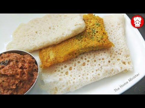 जब समय हो कम और कोई नाश्ता न सूझे तो 5 min में बनाये चावल के चीले २ तारिके से -Nasta recipe in Hindi