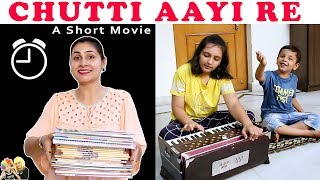 CHUTTI AAYI RE | SHORT MOVIE | Hindi Moral Story | Kids after school | Aayu and Pihu Show