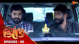 Bhadra - Episode 45 | 15th Nov 19 | Surya TV Serial | Malayalam Serial