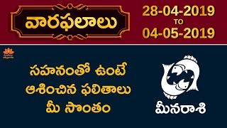 Aadhan Adhyatmika Videos - PakVim net HD Vdieos Portal
