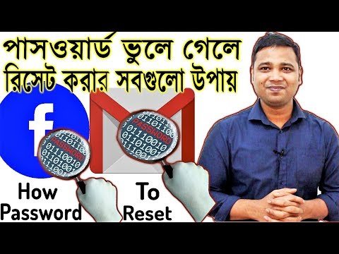 How to reset Gmail,Facebook password | Recover without phone number