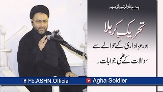Karbala aur Azadari K Hawalen se Sawalo k ilmi Jawabaat by Moulana Syed Shahenshah Hussain Naqvi