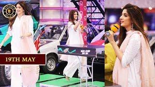 Jeeto Pakistan | Guest: Mawra Hocane | Top Pakistani