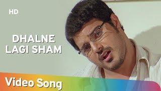 Dhalne Lagi Sham  - Rain Song -  Himanshu Malik - Meghna Naidu - Romantic Songs - Filmigaane