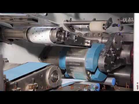 High Speed Full Servo Baby Diaper Machine,Pampers Making Machine