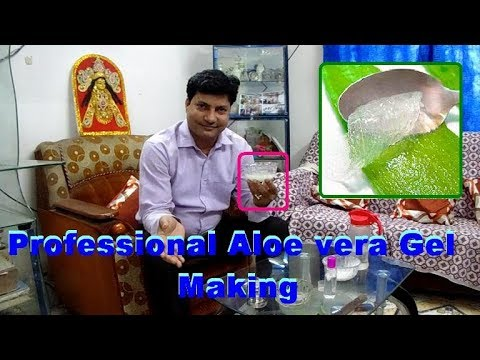 Aloe vera gel making professional way.How to make aloe vera gel at home.DIY Aloe vera gel making.