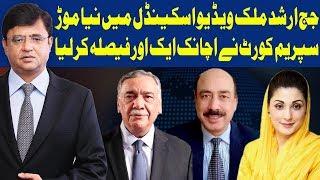 Dunya Kamran Khan Kay Sath   12 July 2019   Dunya News