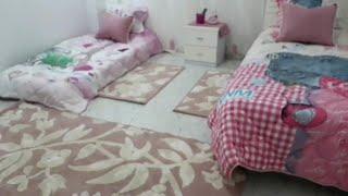 #x202b;روتين غرفة البنات و نتيجة  لي وصلتلها#مشتريات/ تنظيف عميق / فرشها#x202c;lrm;