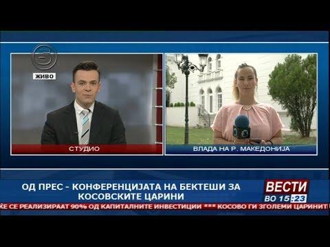 Од прес-конференцијата на Бектеши за косовските царини