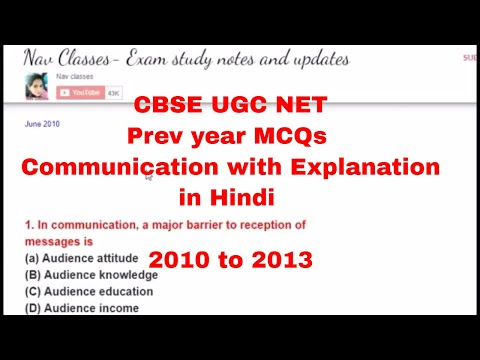 CBSE UGC NET Prev year MCQs communication with Explanation | in Hindi | Class 6