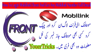 How to Get 10000 Free Mobilink Mint's , SMS , MB For 60 Days | Music Jinni