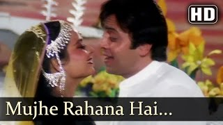 Mujhe Rehna hai - Vinod Mehra - Rekha - Pyar Ki Jeet - Hindi Song