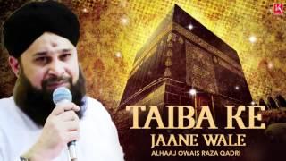 Ramzan | Owais Raza Qadri Naats | Naats 2018 New | Taiba Ke Jaane Wale | Best Naat
