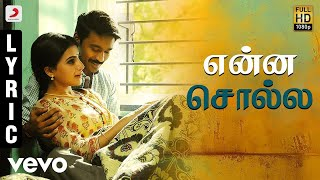 Thangamagan - Enna Solla Lyric | Anirudh Ravichander | Dhanush