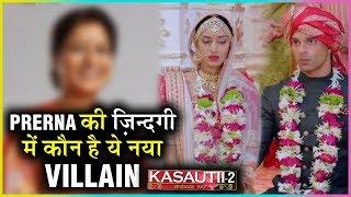 Prerna And Anurag To Face NEW VILLAIN In Kasautii Zindagii Kay