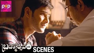 Brahmotsavam Movie Emotional Scene | Mahesh Babu | Samantha | Kajal Aggarwal | Mickey J Meyer