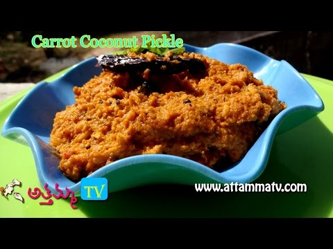 Carrot Coconut Pickle (Carrot Kobbari Pachadi) Recipe by Attamma