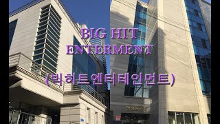 Download How to walk to BIG HIT ENTERTAINMENT (빅히트엔터테인먼트) ARMY MUST CLICK!! Video