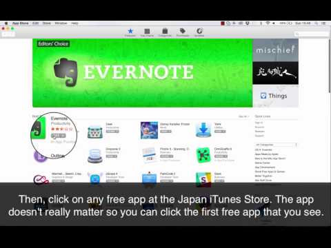 How To Create iTunes Store Japan Account to Buy Exclusive Songs and Apps